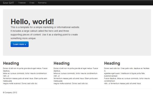 Главная страница сайта без кнопок