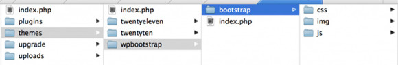 файл index.php в папке с новой темой