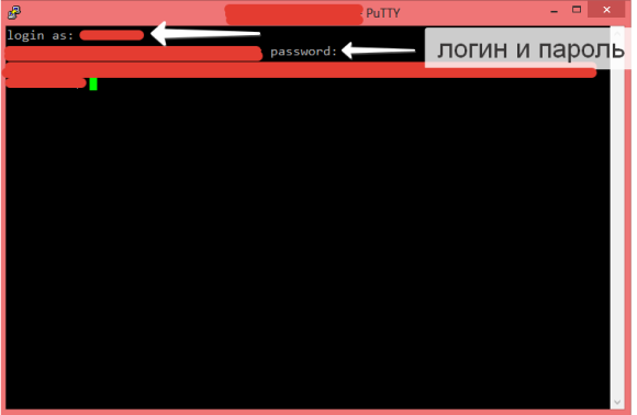 Подключение к серверу через Putty