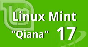 Linux Mint 17 с кодовым названием Qiana