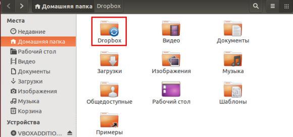 Интеграция Dropbox в Nautilus